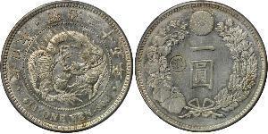 1 Иена Японская империя (1868-1947) Серебро Meiji the Great (1852 - 1912)