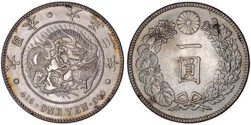 1 Иена Японская империя (1868-1947) Серебро Император Тайсё (1879 - 1926)