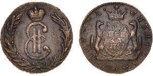 1 Копейка Российская империя (1720-1917) Медь Екатерина II (1729-1796)