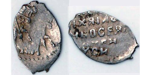 1 Копейка Российская империя (1720-1917) Серебро