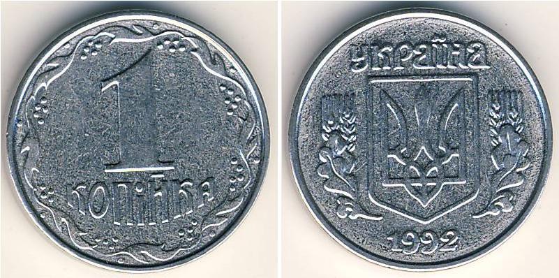 1 копейка украина 2006 монета визит папы в литву купить