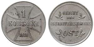 1 Копійка Німеччина Залізо