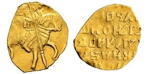 1 Копійка Московське царство (1547-1721) Золото