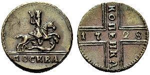 1 Копійка Російська імперія (1720-1917) Мідь