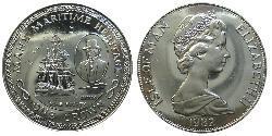 1 Крона(англійська) Острів Мен Нікель/Мідь Єлизавета II (1926-)