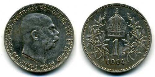1 Крона Австро-Венгрия (1867-1918) Серебро Франц Иосиф I (1830 - 1916)