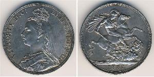 1 Крона Великобритания  Серебро