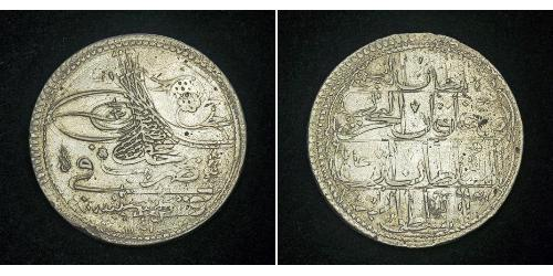 1 Куруш Османская империя (1299-1923) Серебро Mahmud I