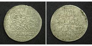 1 Куруш Османська імперія (1299-1923) Срібло Mustafa II