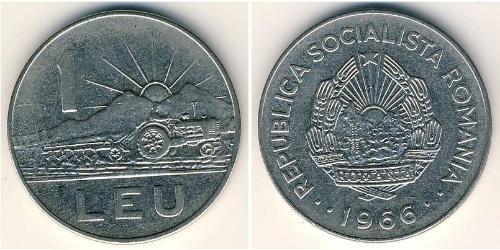 1 Лев Социалистическая Республика Румыния (1947-1989) Никель/Сталь