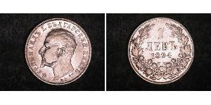 1 Лев Князівство Болгарія (1878 - 1908) Срібло Фердинанд I, царь Болгарії (1861 -1948)