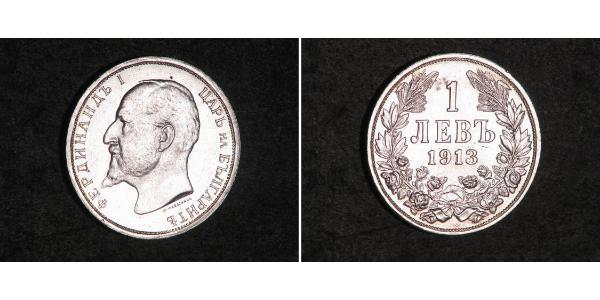 1 Лев Третє Болгарське царство (1908 - 1946) Срібло Фердинанд I, царь Болгарії (1861 -1948)
