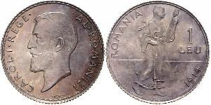 1 Лей Королівство Румунія (1881-1947) Срібло Carol I of Romania (1839 - 1914)