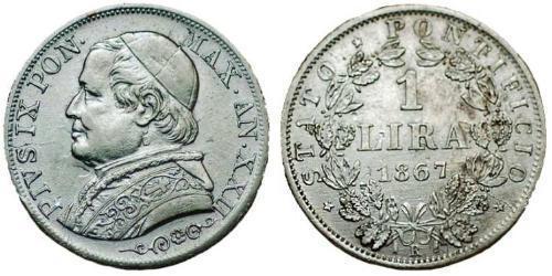 1 Лира Папская область (752-1870) Серебро Пий IX (1792- 1878)