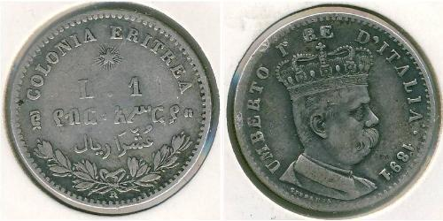 1 Лира Эритрея Серебро