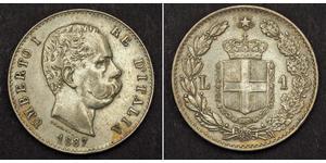 1 Лира Kingdom of Italy (1861-1946) Серебро Умберто I (1844-1900)