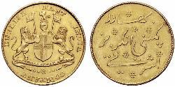1 Мухр Британская Ост-Индская компания (1757-1858) / Британская империя (1497 - 1949) Золото