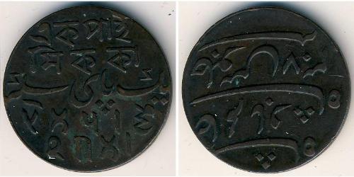 1 Пайса Британская Ост-Индская компания (1757-1858) Медь
