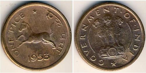 1 Пайса Індія (1950 - ) Мідь