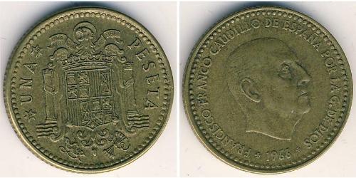 1 Песета Франкистская Испания (1936 - 1975) Бронза