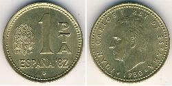 1 Песета Королевство Испания (1976 - ) Бронза/Алюминий Хуан Карлос I (1938 - )