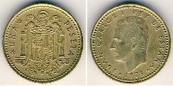 1 Песета Франкистская Испания (1936 - 1975) Бронза/Алюминий Хуан Карлос I (1938 - )