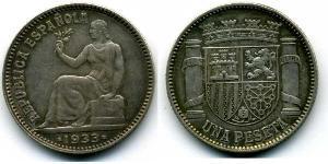 1 Песета Вторая Испанская Республика (1931 - 1939) Серебро