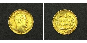 1 Песо Республика Гватемала (1838 - ) Золото Каррера, Рафаэль
