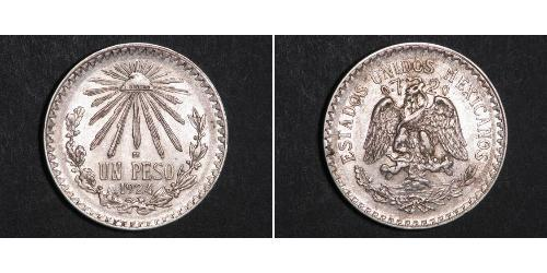 1 Песо Соединённые Штаты Мексики (1867 - ) Серебро