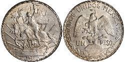 1 Песо Мексиканські Сполучені Штати (1867 - ) Срібло