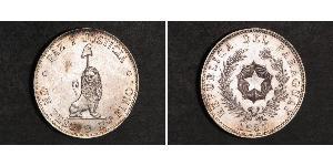 1 Песо Республіка Парагвай (1811 - ) Срібло