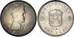 1 Песо Філіппіни Срібло Douglas MacArthur (1880 - 1964)