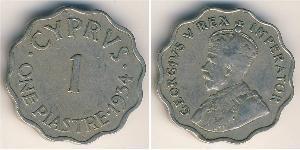 1 Пиастр Британский Кипр (1878 - 1960) Никель/Медь
