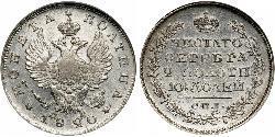 1 Полтина / 1/2 Рубль Российская империя (1720-1917) Серебро Александр I (1777-1825)
