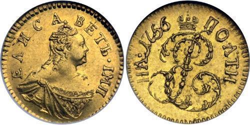 1 Полтіна Російська імперія (1720-1917) Золото Єлизавета I Петрівна (1709-1762)