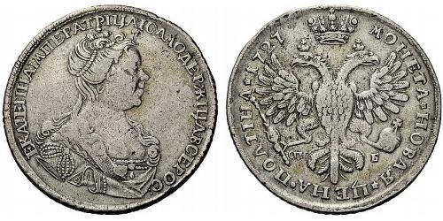1 Полтіна Російська імперія (1720-1917) Срібло Катерина I (1684-1727)