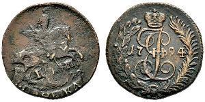 1 Полушка Российская империя (1720-1917)  Екатерина II (1729-1796)