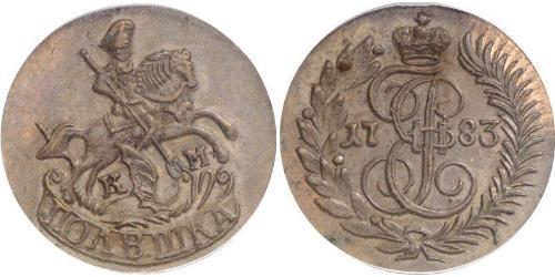 1 Полушка Російська імперія (1720-1917)  Катерина II (1729-1796)