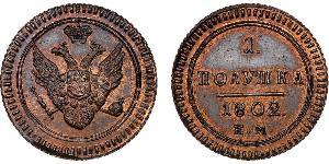 1 Полушка / 1/2 Копейка Российская империя (1720-1917) Медь Александр I (1777-1825)