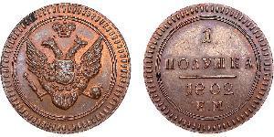 1 Полушка / 1/2 Копійка Російська імперія (1720-1917) Мідь Олександр I (1777-1825)