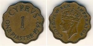 1 Піастр Британський Кіпр (1878 - 1960) Бронза Георг VI (1895-1952)
