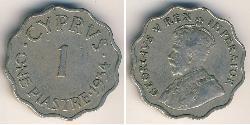 1 Піастр Британський Кіпр (1878 - 1960) Нікель/Мідь