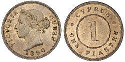 1 Піастр Британський Кіпр (1878 - 1960)  Вікторія (1819 - 1901)