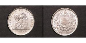 1 Реал Республіка Ґватемала (1838 - ) Срібло