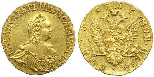 1 Рубль Российская империя (1720-1917) Золото Елизавета  I Петровна (1709-1762)