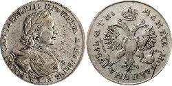 1 Рубль Российская империя (1720-1917) Серебро Пётр I(1672-1725)