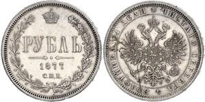 1 Рубль Российская империя (1720-1917) Серебро Александр II (1818-1881)