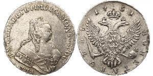 1 Рубль Российская империя (1720-1917) Серебро Елизавета  I Петровна (1709-1762)