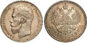 1 Рубль Российская империя (1720-1917) Серебро Николай II (1868-1918)