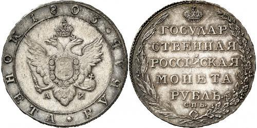 1 Рубль Российская империя (1720-1917) Серебро Александр I (1777-1825)